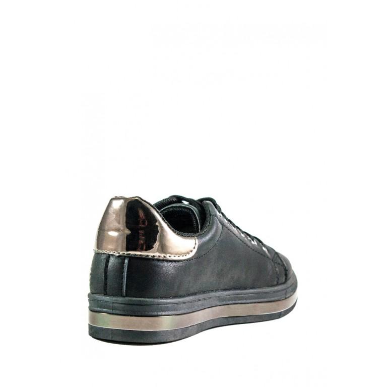 Кеды женские Sopra BK-827 черные