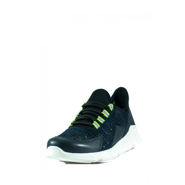 Кроссовки подростковые MIDA 31370-4 темно-синие