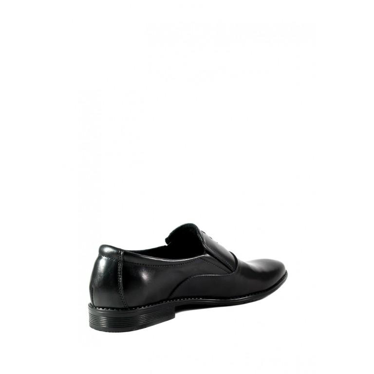 Туфли мужские AVET AV166 черные