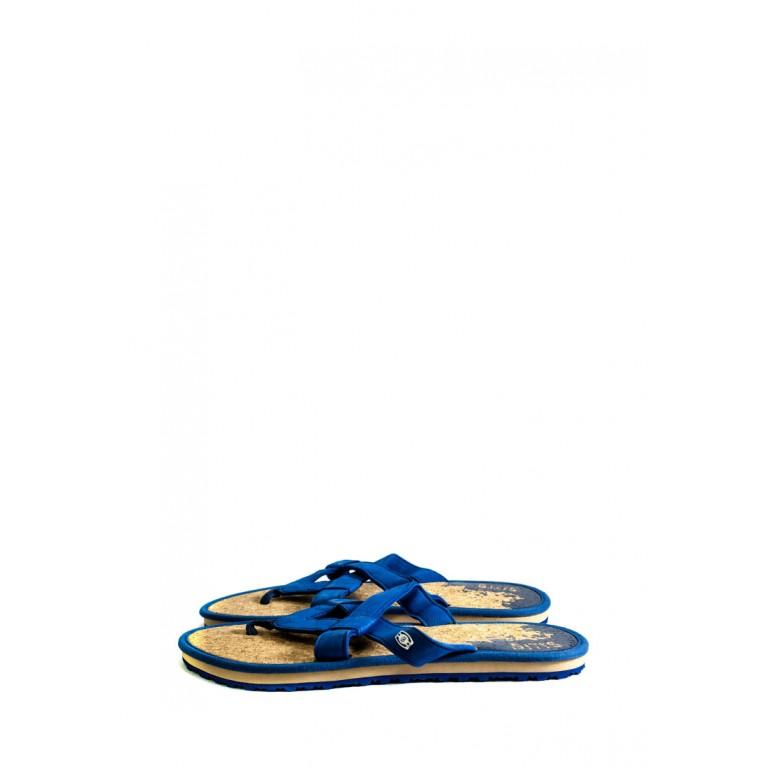 Вьетнамки мужские Bitis BMM-14971 синие