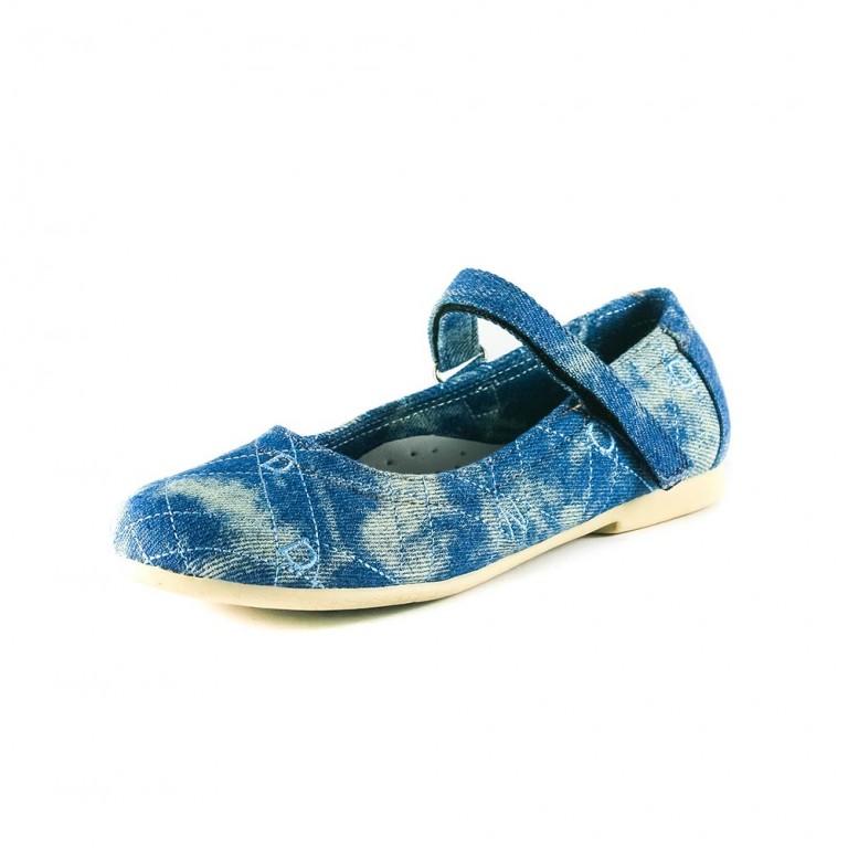 Балетки детские ШАЛУНИШКА Ш5572 синий