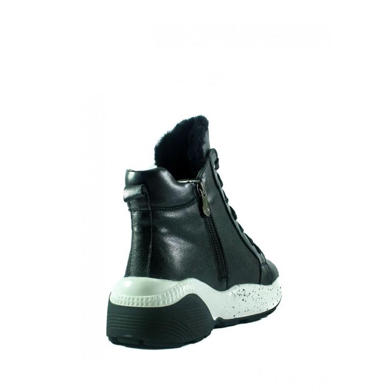 Ботинки демисезон женские Lonza СФ X1376-5A черные