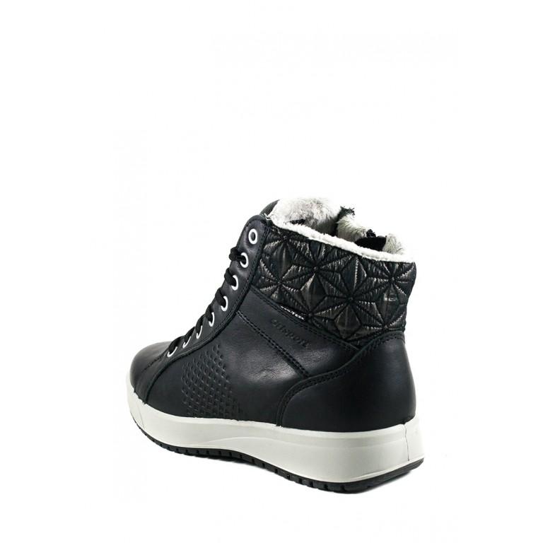 Ботинки зимние женские Grisport 43607A17LN черные