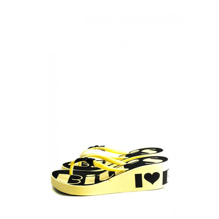Сабо женские Bitis 9906-H черно-желтые