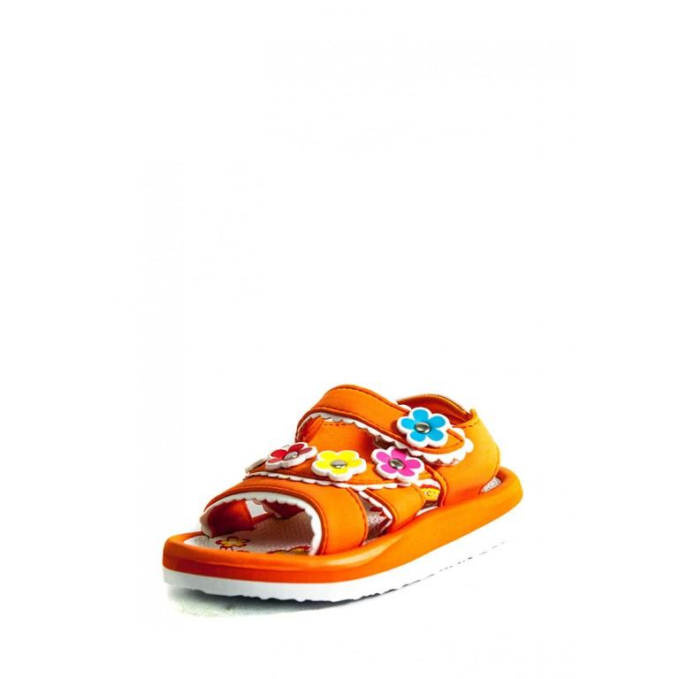 Сандалии детские Bitis BGS-15941 оранжевые