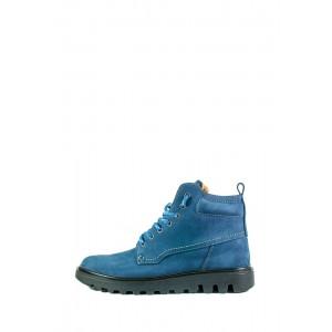 Ботинки демисезон мужские MIDA 14392-12М синие