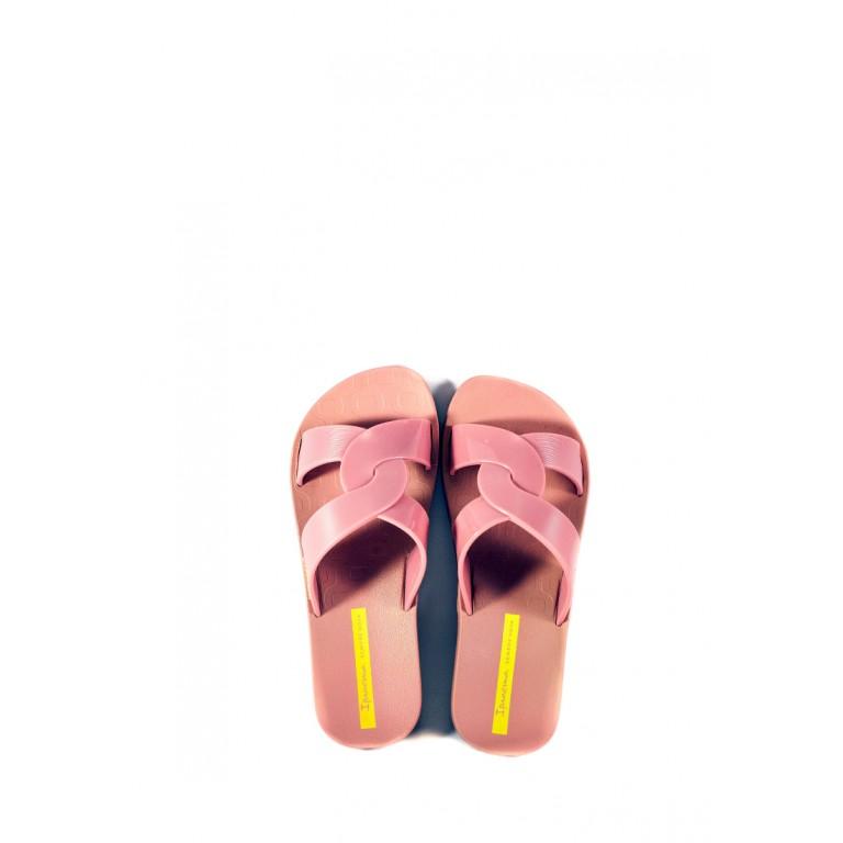 Шлепанцы женские Ipanema 26370-20197 розовые