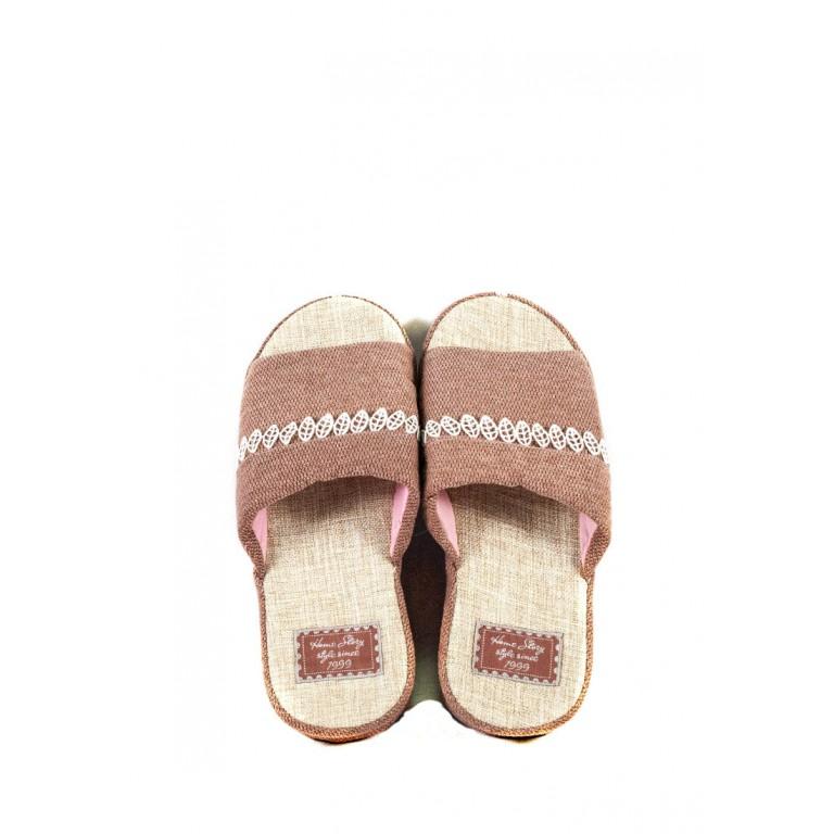 Тапочки комнатные женские Home Story 90702-AO светло-розовые