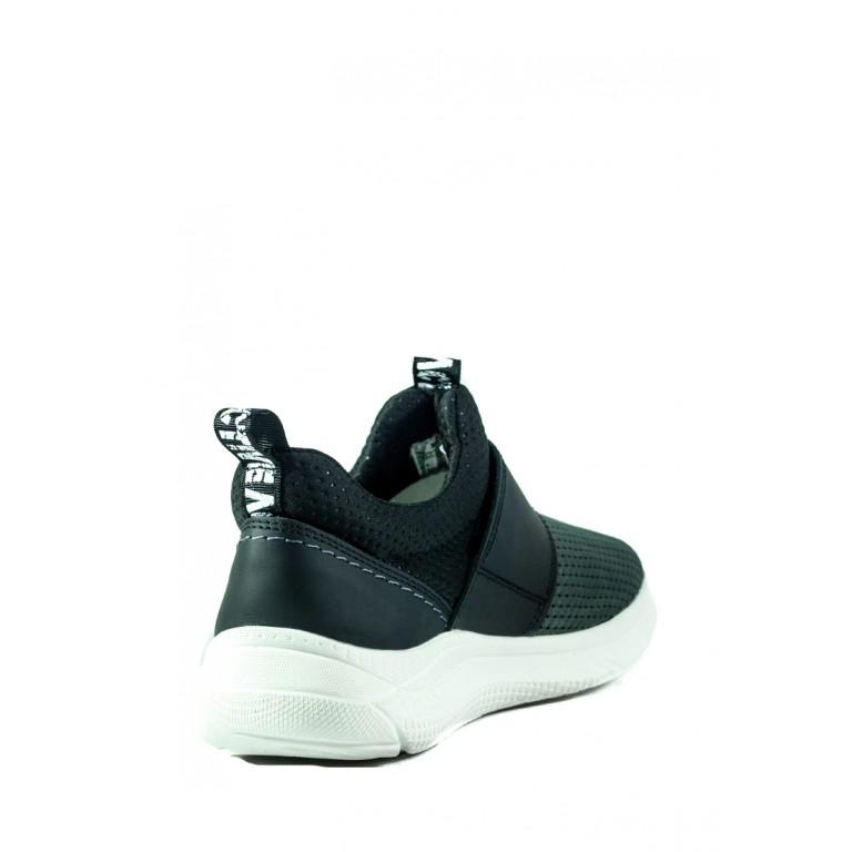 Кроссовки подростковые MIDA 31359-448 черно-серые