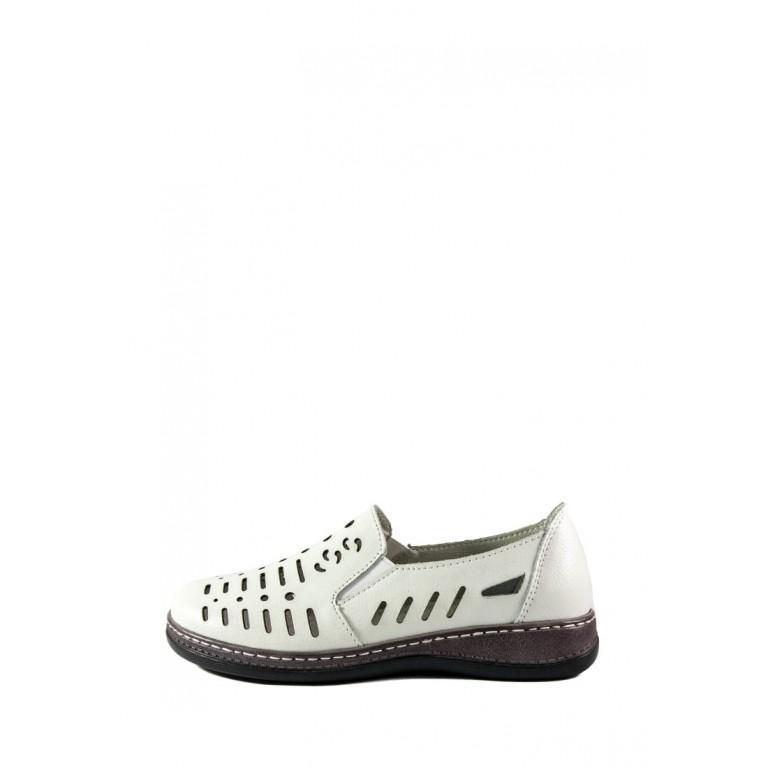 Мокасины женские Allshoes 203-8733 белые