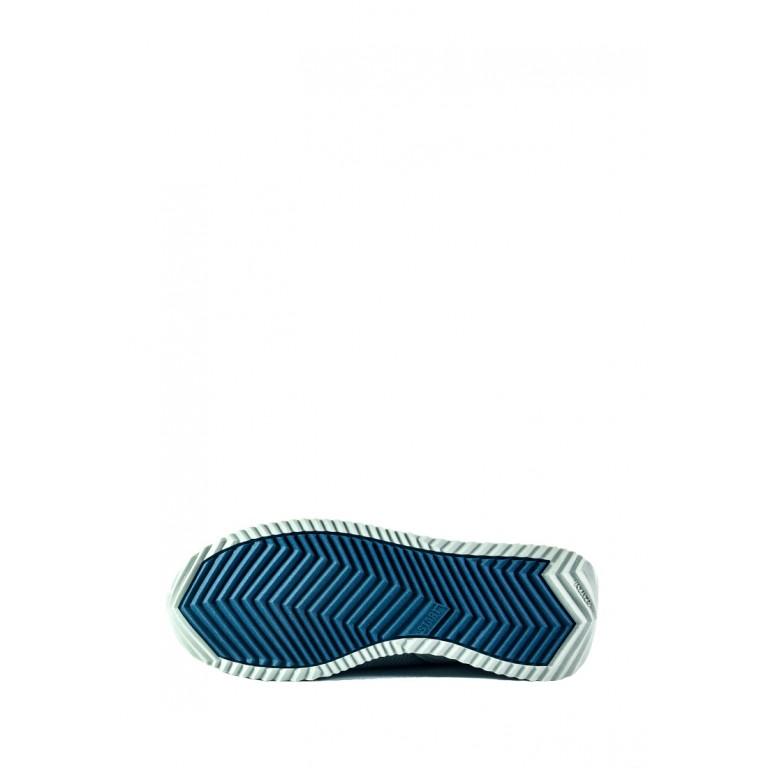 Кроссовки подростковые MIDA 31350-426 серые
