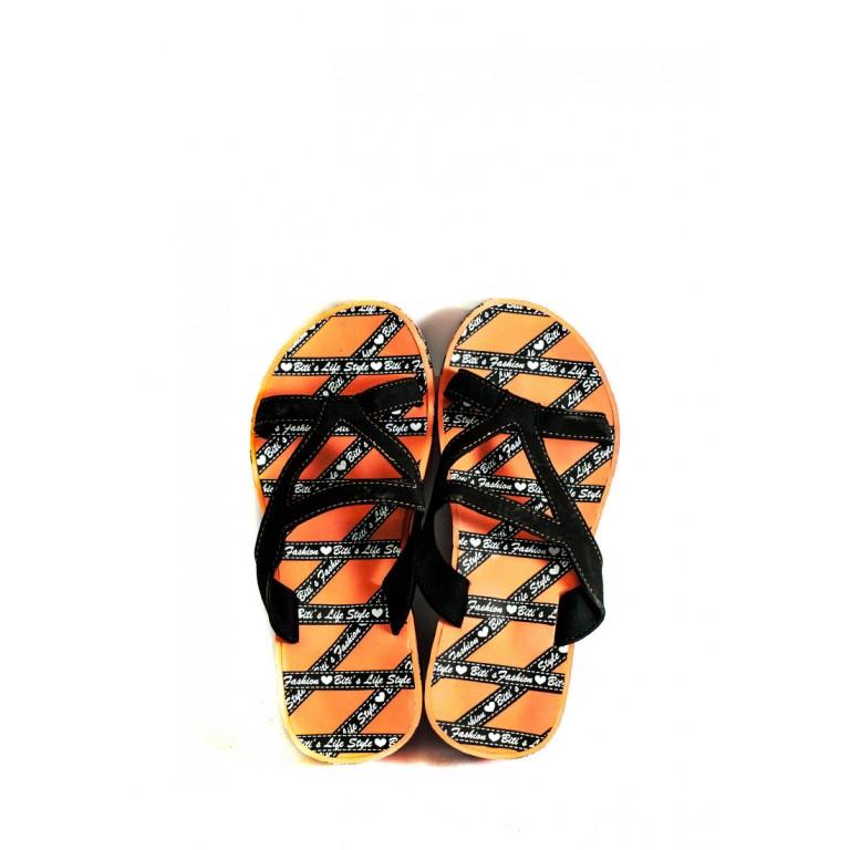 Шлепанцы женские Bitis BMM-15906 оранжевые