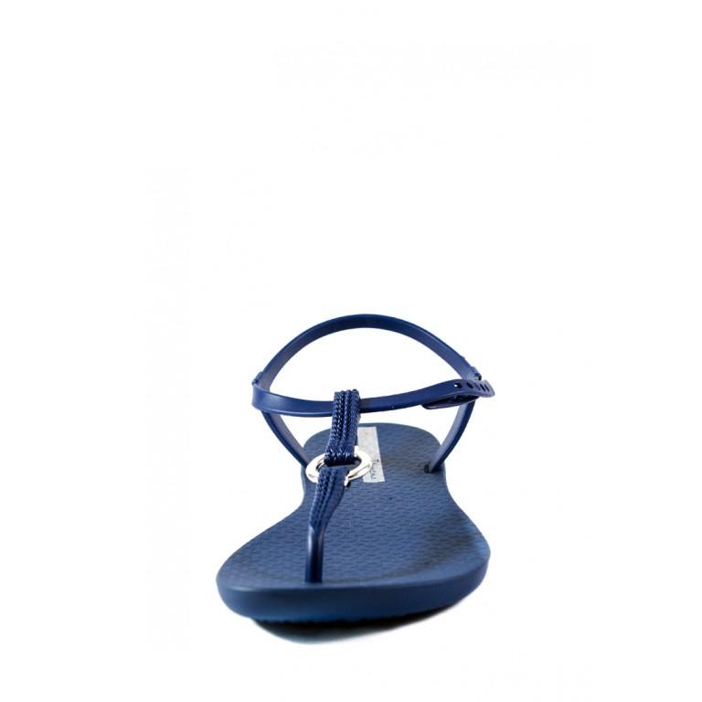 Босоножки женские летние Ipanema 82760-23454 темно-синие