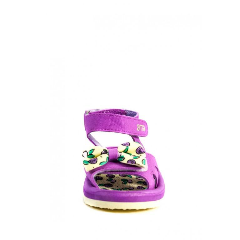 Сандалии детские Bitis 9945-S сиреневые