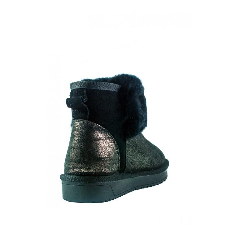 Угги женские Allshoes СФ 6911 черные