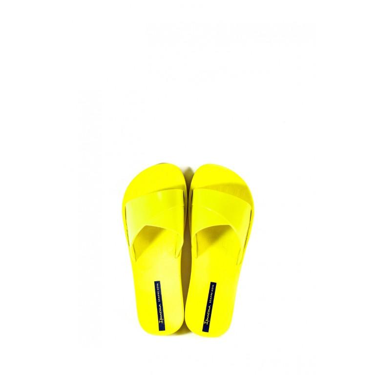 Шлепанцы женские Ipanema 26366-24616 желтые