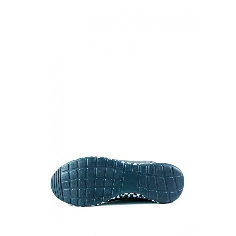 Кроссовки мужские Demax А3309-2 темно-синие