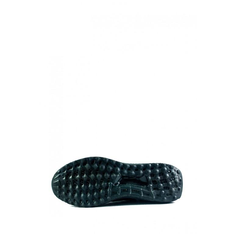 Кроссовки мужские Veer 6080-2 черные