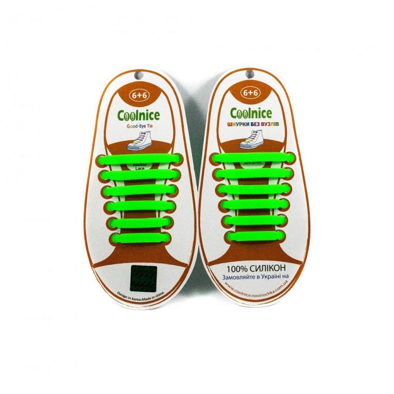 Аксессуары для обуви Coolnice  Силиконовые шнурки 6х6 зелёные.