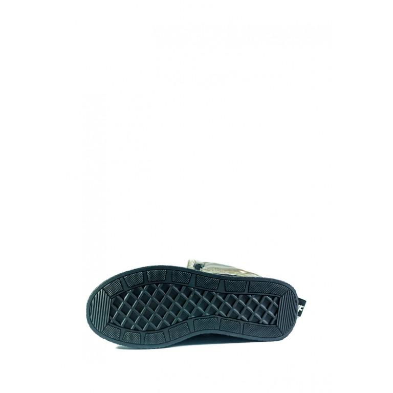 Ботинки зимние женские Prima D'arte СФ 1480-F622-3 бежевые