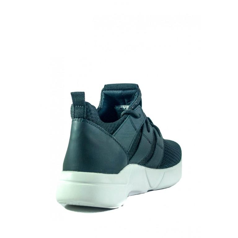 Кроссовки подростковые MIDA 31369-236 черные