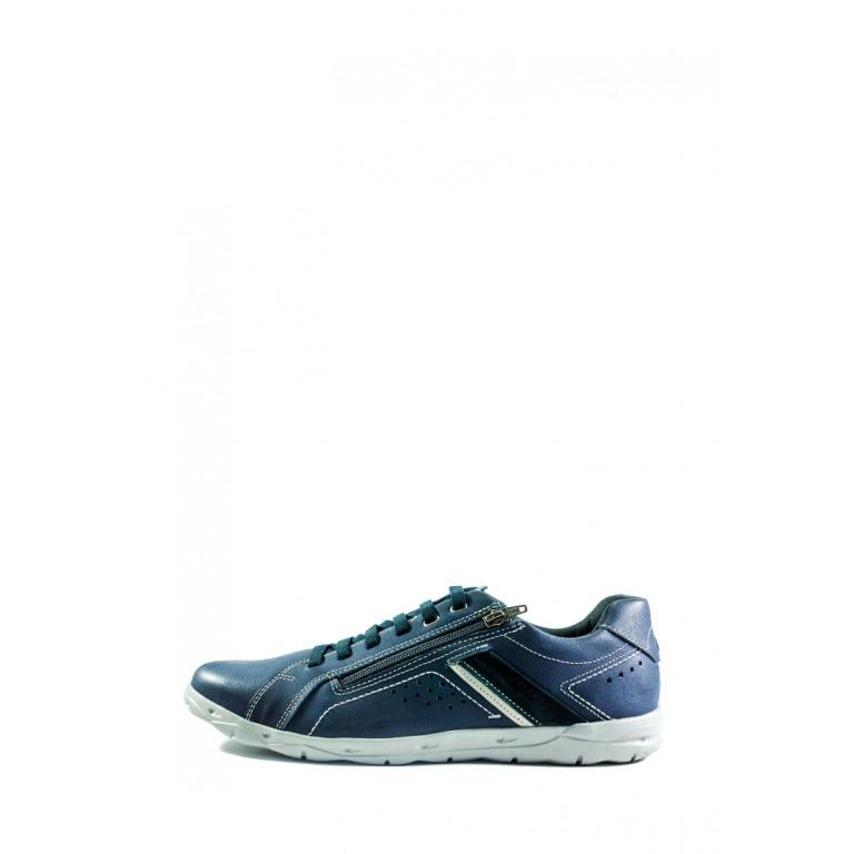 Кроссовки мужские Pegada 517151-05 синие