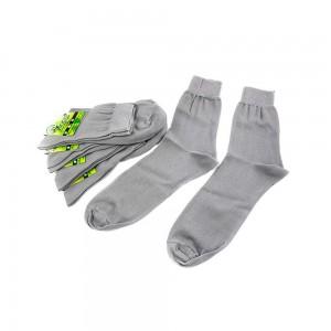 Носки мужские Zsocks Zsocks светло-серый 41-42