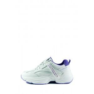 Кроссовки демисезон женские Lonza T025-16 бело-фиолетовые