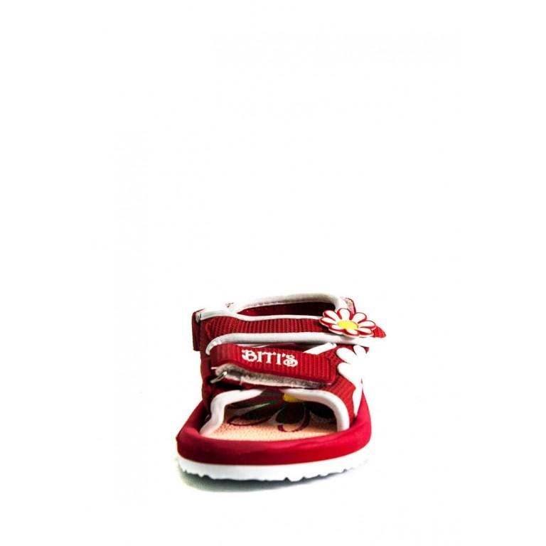 Сандалии детские Bitis BGS-15942 красные