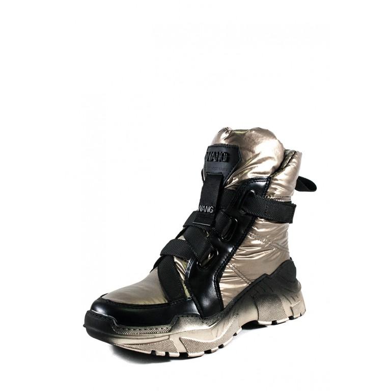 Ботинки зимние женские Prima D'arte 1627-F408-3 черно-бежевый