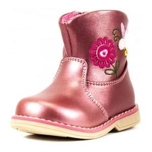 Ботинки детские Сказка R279635027 розовые