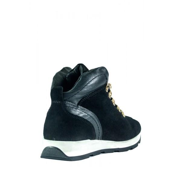 Ботинки зимние женские MIDA 24750-249Ш черные