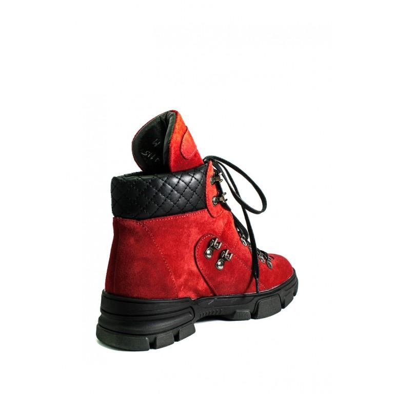 Ботинки демисезон женские CRISMA CR2115 красные