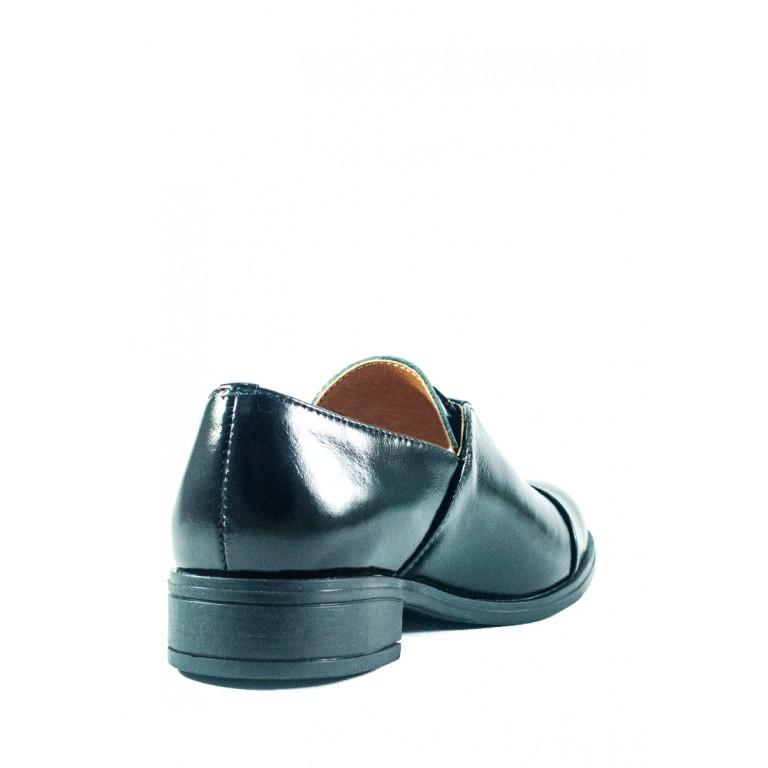 Туфли женские Sana 2028 чл черные