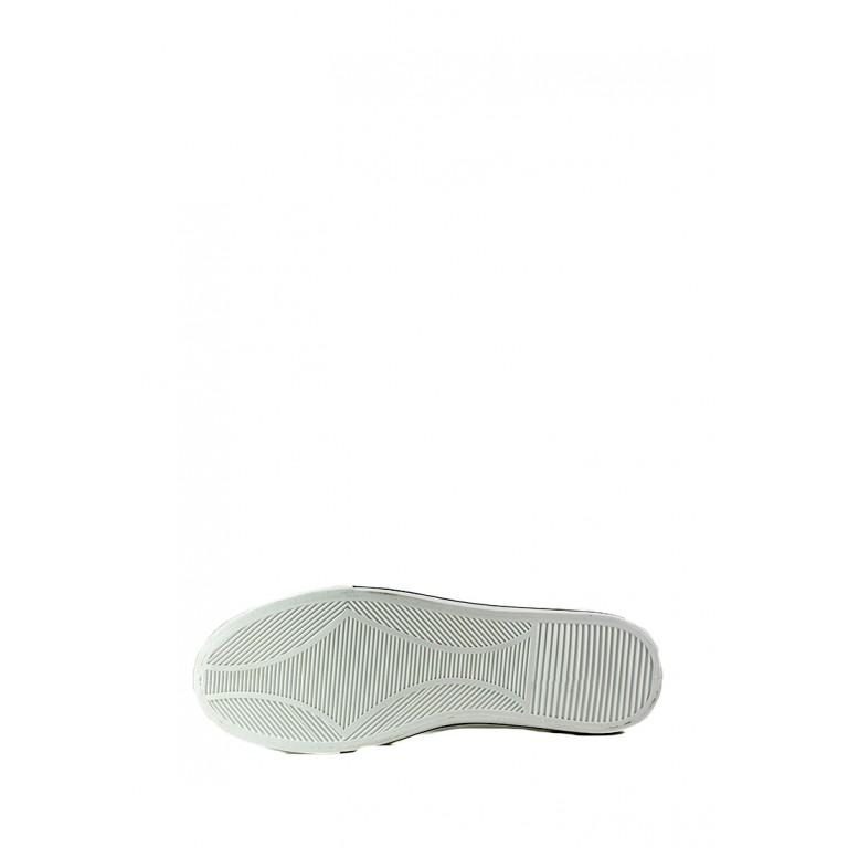 Мокасины женские Sopra СФ 260-1 белые