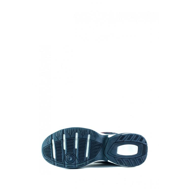 Кроссовки мужские Demax А3326-3 темно-синие