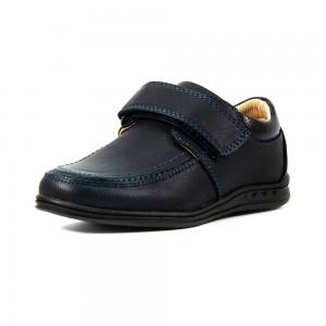 Туфли детские Сказка R868533581 темно-синие