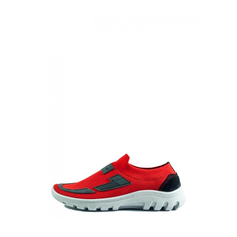 Кроссовки мужские MIDA 111139-384 красные