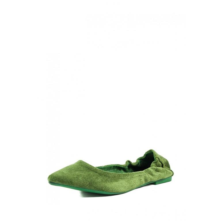 Балетки женские Prima D'arte HR-6Y7189-36 зеленые