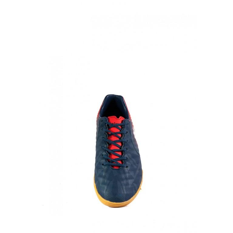 Бутсы для мальчиков Restime DWB19810 сине-красные