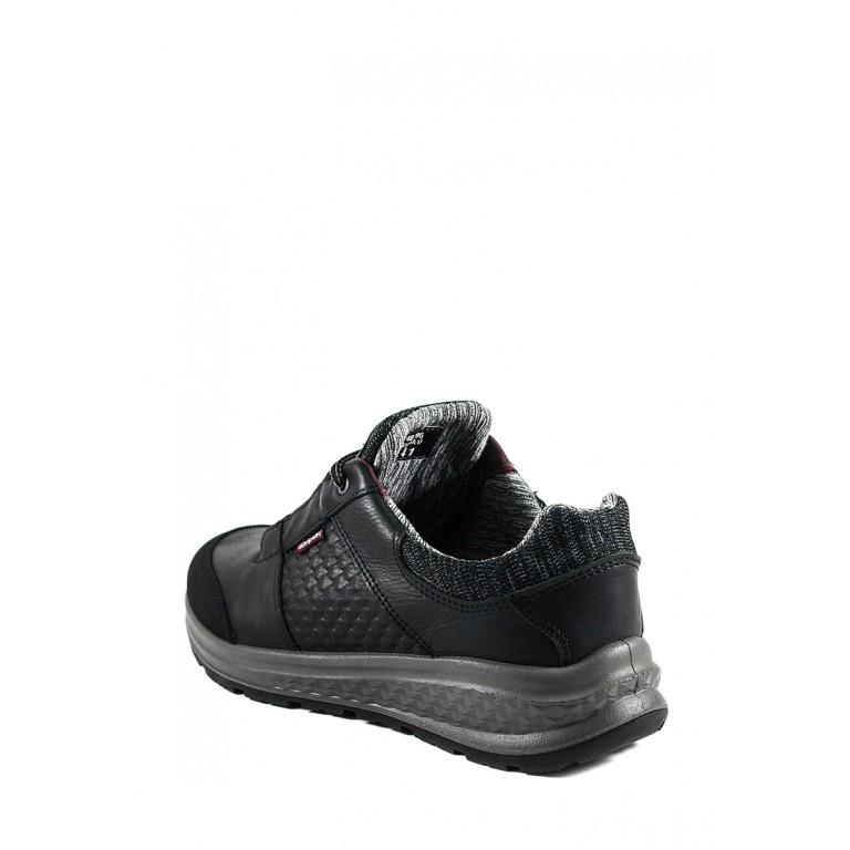 Кроссовки мужские Grisport 43505A13 черные