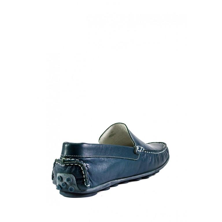 Мокасины мужские MIDA 110339-29 синяя кожа