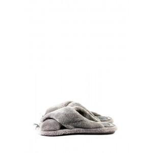 Тапочки комнатные женские Home Story 200704-L  серый