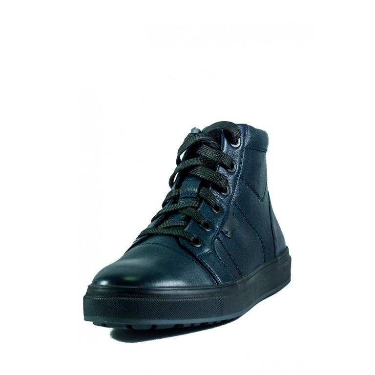 Ботинки демисезон мужские MIDA 12280-235 темно-синие