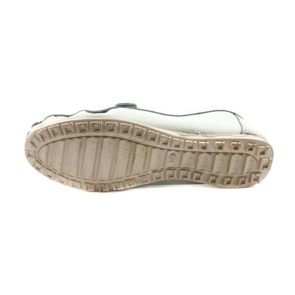 Мокасины женские Comfort 12846W белая кожа