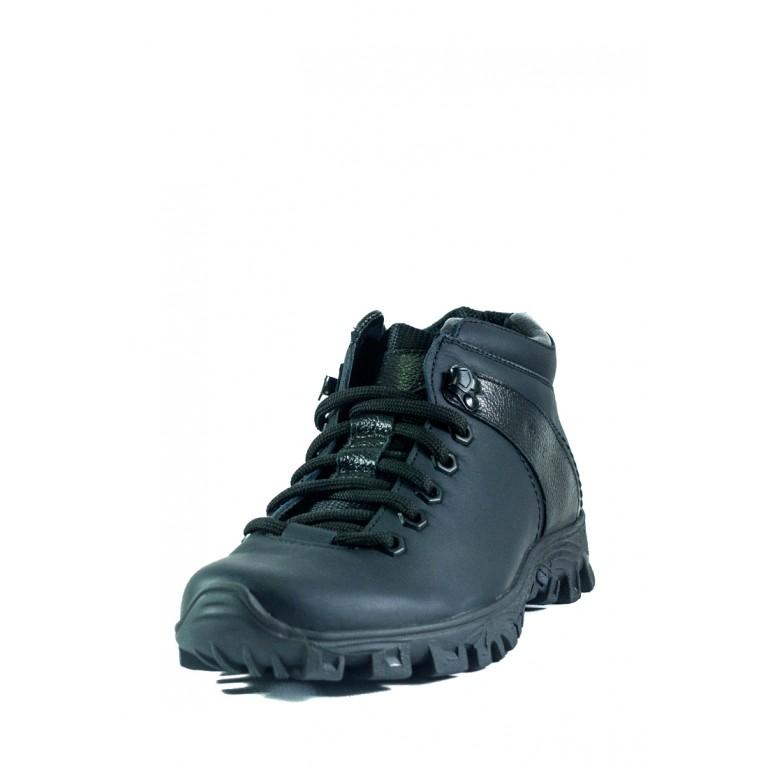 Ботинки демисезон мужские MIDA 12306-4 темно-синие
