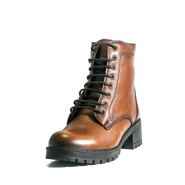 Ботинки демисезон женские Anna Lucci 2680-1 коричневые