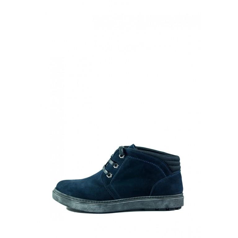 Ботинки зимние мужские MIDA 14041-12Н темно-синие