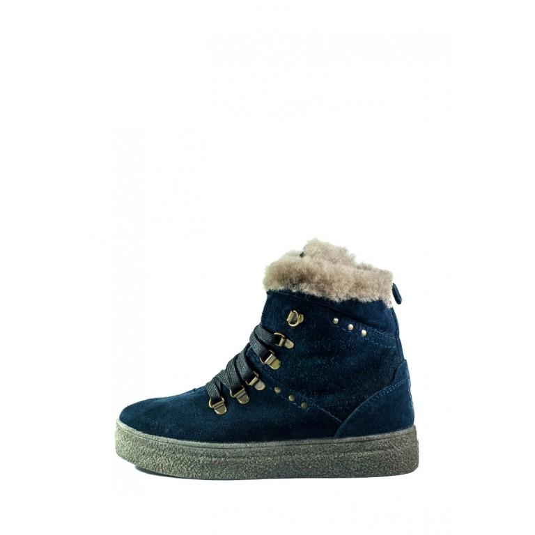 Ботинки зимние женские MIDA 24877-250Ш темно-синие
