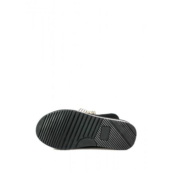 Угги женские Lonza 8058-28B черные